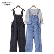 Осенью 2016 новых больших размеров Корейских женщин джинсы широкую ногу брюки женщина