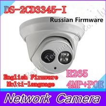 Бесплатная доставка Hikvision DS-2CD3345-I заменить DS-2CD2345-I DS-2CD2342WD-I 4MP массив 30 м ИК Сетевая Купольная ip камеры безопасности H265