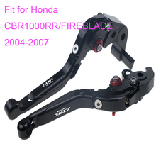 KODASKIN Left and Right Folding Extendable Brake Clutch Levers for Honda CBR1000RR/FIREBLADE 2004-2007