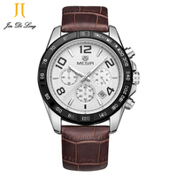 2016 Megir Brand New Masculino Chronograph Function Mens Watches Genuine Leather Luxury Mens Brand Military Wristwatches