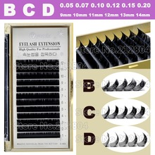 All Size B C D Curl Individual Eyelashes Mink Eyelashes Extension Artificial Fake False Eyelashes,9-14mm Wimpers Makeup Tool