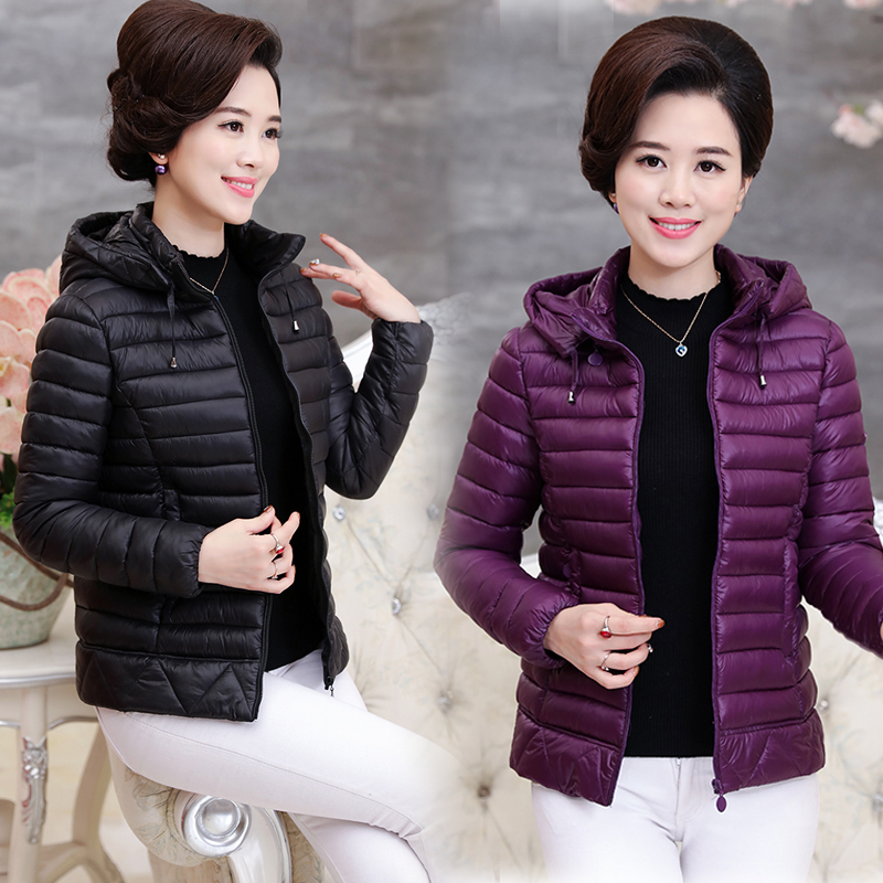 Middle - aged mother fitted with thin cotton down jacket women winter short paragraph in the elderly women 's cotton tide 2017 in the elderly female winter down jacket large size short paragraph mother loaded 40 50 year old thicker grandmother jacket