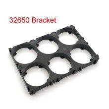 32650 2*3 حامل البطارية قوس سلامة الخلية المضادة للاهتزاز البلاستيك بين قوسين ل 32650 بطاريات
