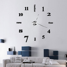 Nordic Modern DIY Large Wall Clock 3D Mirror Surface Sticker Home Decor Art Design  watch wall unique gift decoration