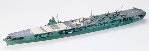 Ship model 1:700 World War II Japanese Navy crane aircraft carrier Assembly model Toys