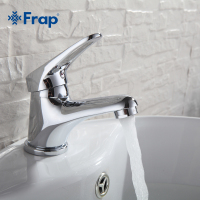 Stylish Elegant Bathroom Basin Faucet Brass Vessel Sink Water Tap Mixer Chrome Finish F1013 F1036