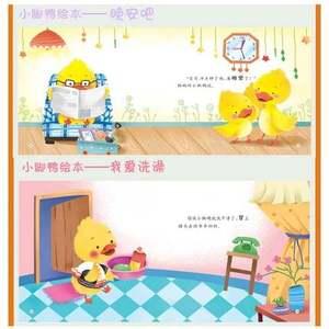 Image 5 - 10PCS ילדות ילדים תמונת קריאת ספר פין בסינית ספרי סיפורים לפני השינה עבור תינוק אימון ילדי טוב הרגלי חיים