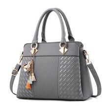 купить European and American fashion women's bag one-shoulder handbag purse  bags  crossbody bags for women по цене 1686.9 рублей