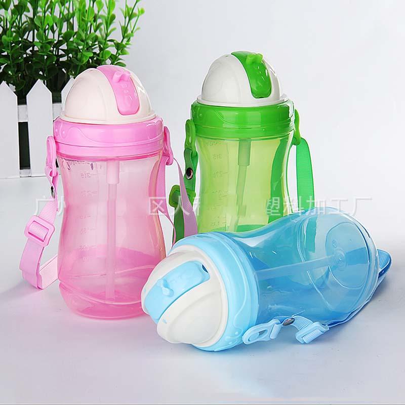 New Kids Boys Sport School Drinking Juice Straw Water Bottle Cup 400ml Popular