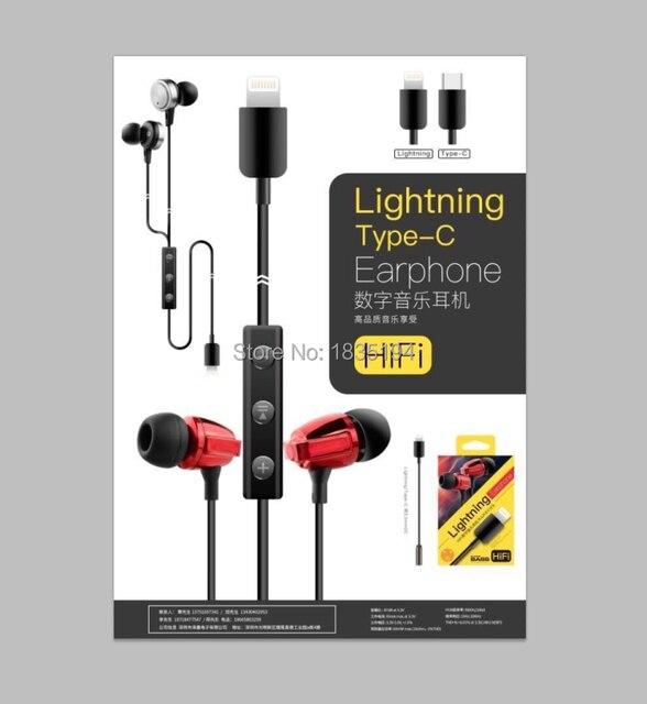 Бесплатная доставка Молнии iphone7 6 S 6G-ear наушники HI-FI наушники поставляется с цифровой усилитель