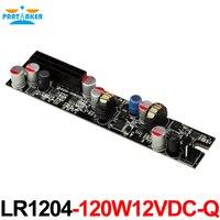 LR 1204 120W12VDC Q Mini Chassis Solid State Power Board DC ATX power conversion board