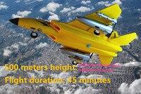최신 Freewing 세대 F-15 68 미리메터