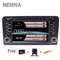 Besina 2 Din радио автомобиль AUDI A3 S3 2002 2011 gps Navi рулевое мультимедиа AutoRadui аудио DVD canbus Видео Стерео RDS