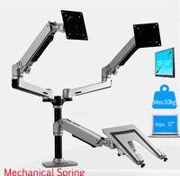 Алюминиевый Зажим стенд 17 32 двойной кронштейн для ЖК дисплея стол механический пружинный рычаг ноутбук 17 ноутбук Настольный держатель