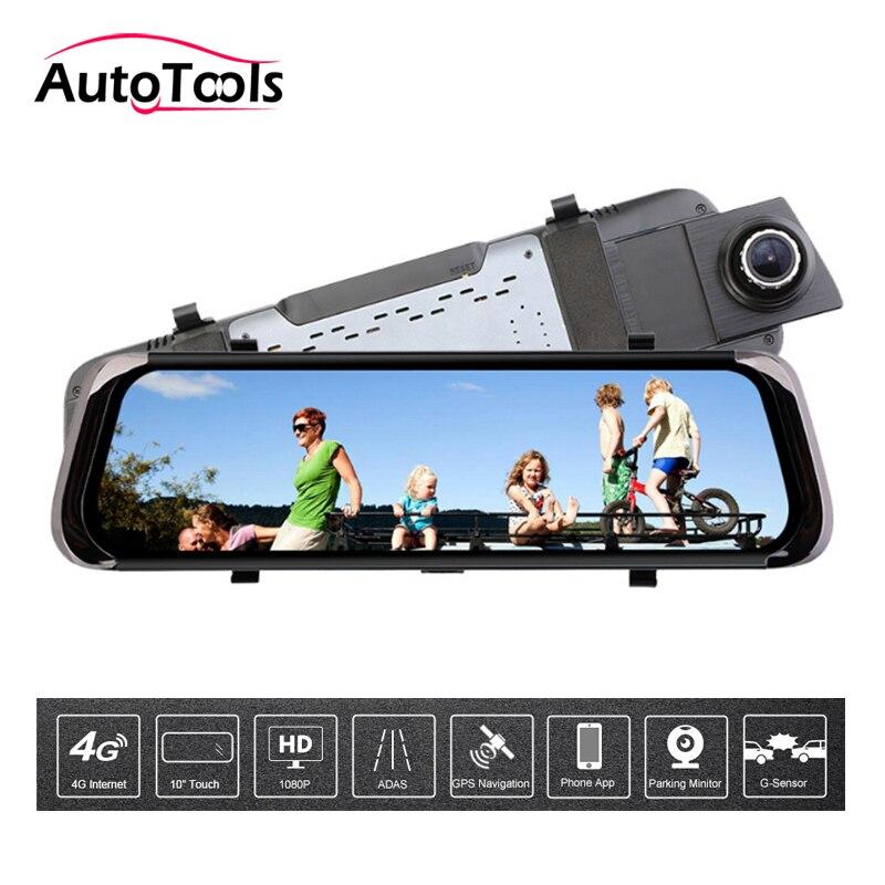 Caméra DVR de voiture de 10 pouces avec 4G ADAS Stream médias rétroviseur 1080 P WiFi GPS enregistreur vidéo de caméra de tableau de bord