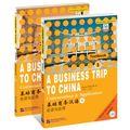 Livres didacticiels chinois d'affaires un voyage d'affaires en chine livres de conversation et d'application (avec CD)
