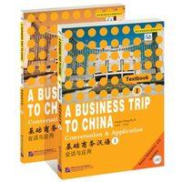 Negócios chinês tutoriais livros uma viagem de negócios para china conversatiom e livros de aplicação (com cd)