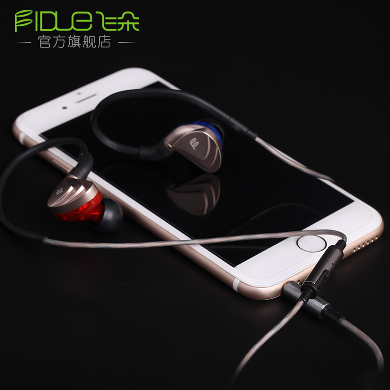 Fidue A83 Silver Plated Copper MMCX Interface Hifi Music Audiophile Earpiece Earphone Cable Cord Line w/ Remote & Micphone fidue a83 reference level 3 unit mixed ring iron earphone champagne gold