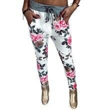 Flower Yoga Pants Print Long Pants elastic Women Sport clothing Women  shiny slim Surper Stretch Legging Elastic Yuga Trousers