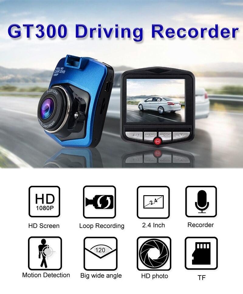 GT300P (1)
