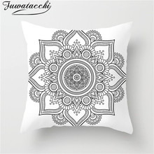Fuwatacchi Nordic Style Paint Cushion Cover Watercolor Mandala Pillow Colorful Flower Decorative Pillows For Sofa Car