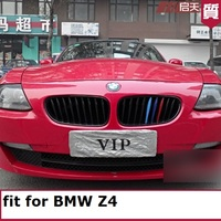 Front ABS Auto Grill Auto grille für BMW Z4 E85 20i 23i 28i 35i ABS Rennauto-Kühlergrill Kraftfahrzeuge und Motorräder -