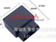 by dhl or ems 5pcs GPS Tracker Mini Auto OBD Car GSM Vehicle Tracking Device 16 PIN small china gps(China)