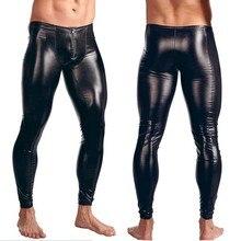 Мужские черные брюки из искусственной лакированной кожи сценические обтягивающие сценические брюки стрейч, леггинсы мужские сексуальные брюки