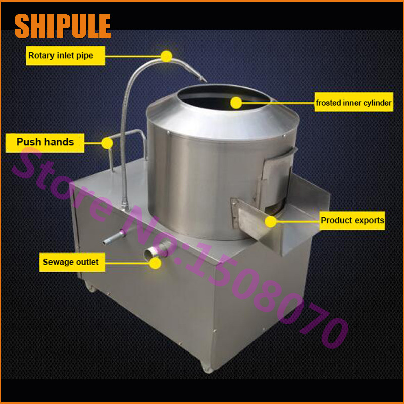 цена на SHIPULE made in china 2017 sweet potato peeling machine/potato skin removal machine/commercial automatic potato peeler