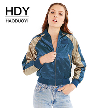 HDY Haoduoyi 2017 Autumn Fashion Womens Color Block Long Sleeve Slim Coat Jacket Zipper Pockets Casual Outwear Bomber Jacket