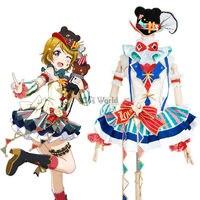 Love Live School Idol Project Koizumi Hanayo Circus Fancy Dress Uniform Outfit Anime Cosplay Costumes