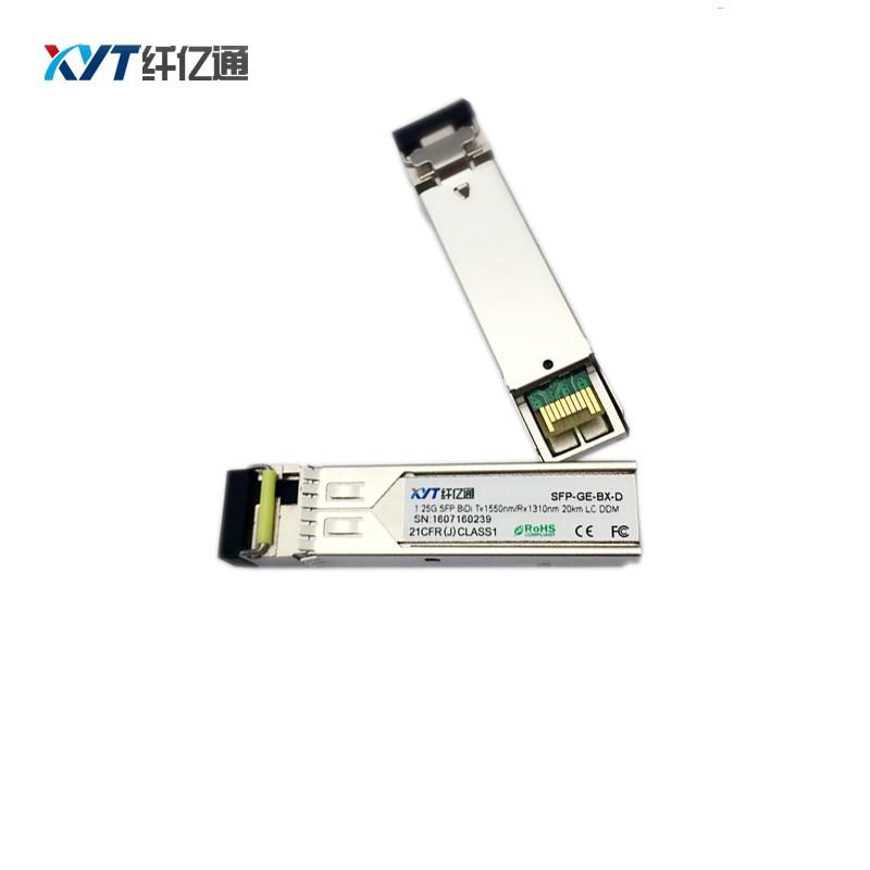 1Pair WDM BIDI SFP 1.25G T1310/R1550nm(T1550/R1310nm) 10km LC Optic Module Optical BIDI sfp transceiver