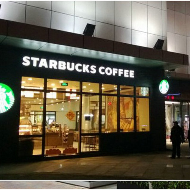 Custom Outdoor 3D LED Coffee Shop Name Signs Design-in LED
