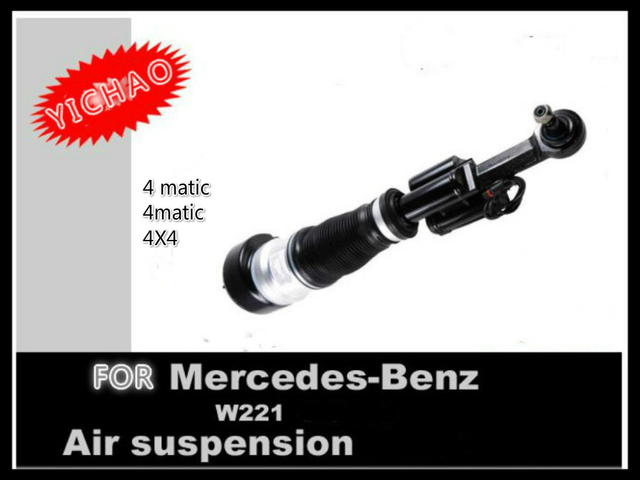 front left air suspension spring shock absorber strut for Mercedes Benz S-Class W221 4matic CL-Class W216 C216 4X4 wheel drive