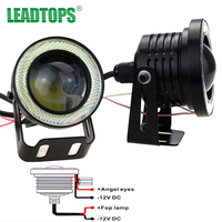 LEADTOPS Car Styling DRL Daytime Running Light 12v Aluminium Alloy Led COB Angel Eye Fog Light