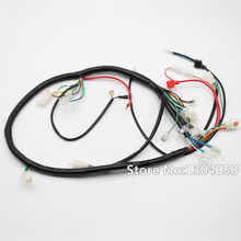 p parts power engine loom wiring harness wireloom gy6 125cc 150cc 200cc  scooter dirt