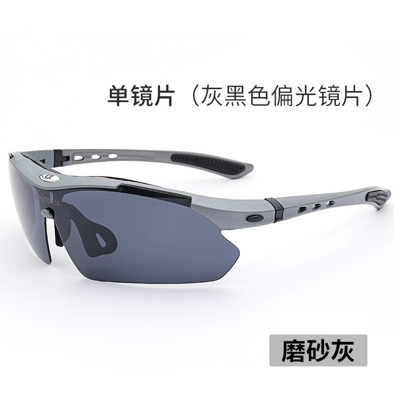 7f0b7b91449 2018 New Brand Polarized Sunglasses Men Women Fishing Glasses UV400  Protection Sun Sports Goggles FisSports Glasses Fish Eyewear