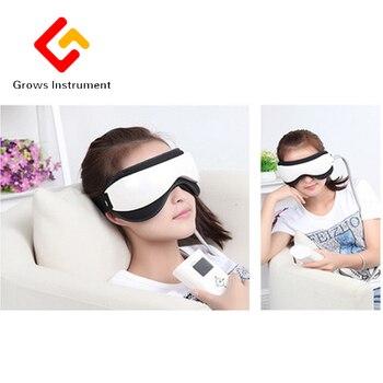 HQ-365 microcomputer eye massager multifunctional eye massager nurse eye protection device