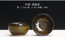 Jia-gui luo Vintage Blue and White Porcelain Tea Kung Fu  Set Ceramic Cup Puer