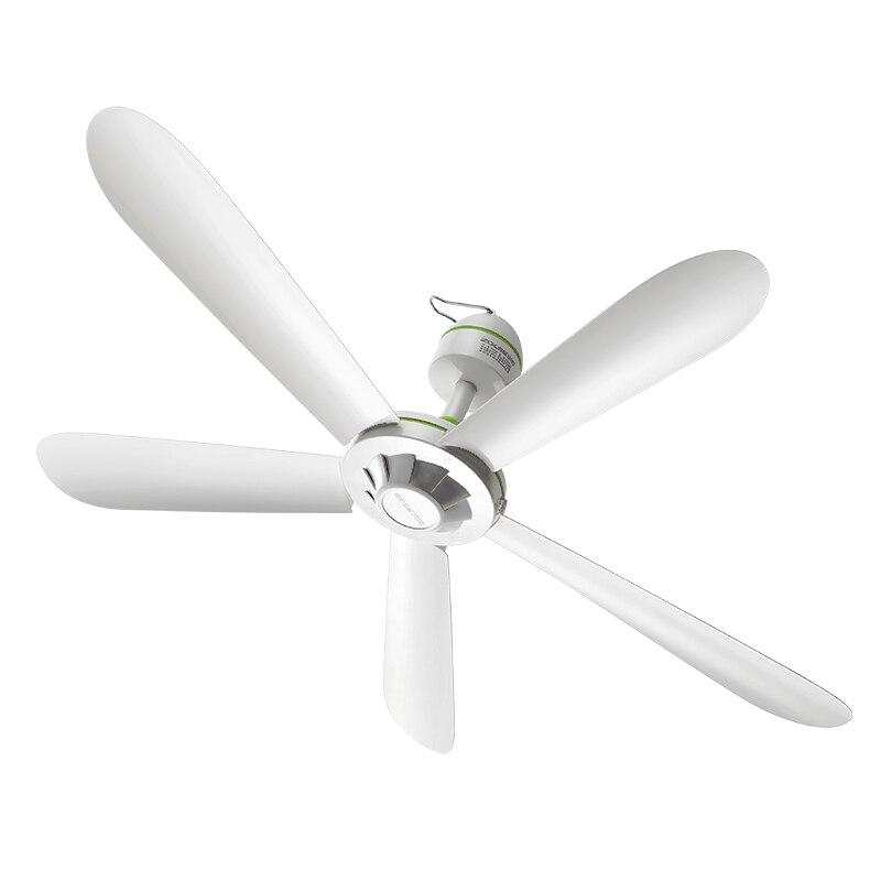 La maison Électrique Air De Refroidissement Ventilateur de Plafond Brise Chambre Salon 700mm Petit Négative Ventilateur de Plafond 5 Feuilles Muet Mini lit Ventilateur
