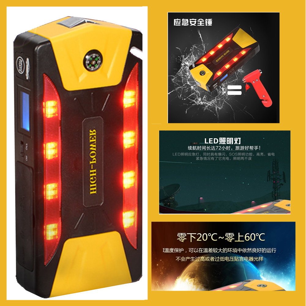 Multifunction AUTO Emergency Start Battery Charger Engine Booster Car Jump Starter Power Bank For 12V Pack