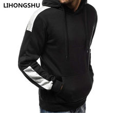 Hoodies Men 2018 Fashion Hoodies Brand Men Personality Stitching design Sweatshirt Male Hoody Hip Hop Autumn Winter Hoodie Mens(China)