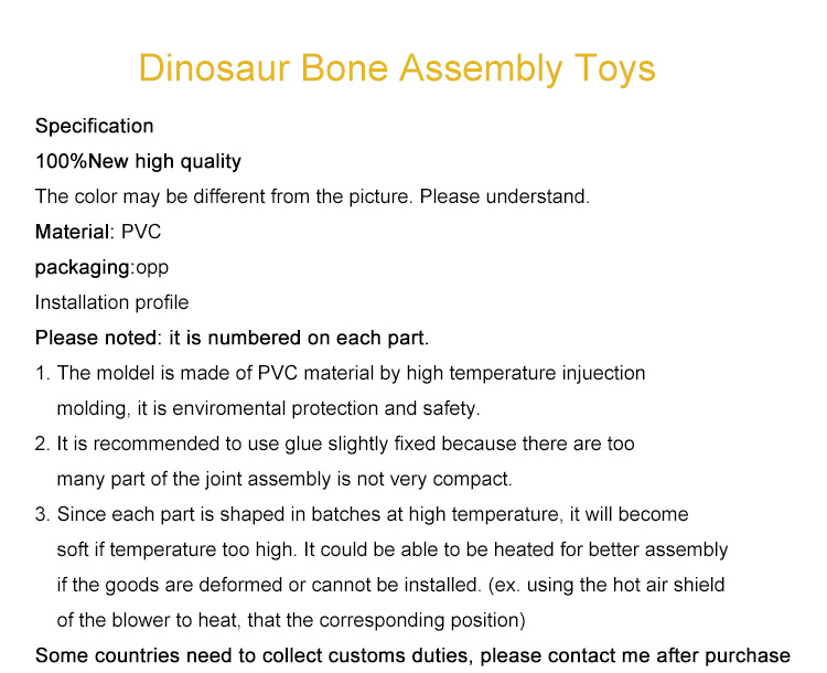 Large Assembly Dinosaur Fossil Puzzle (without box)