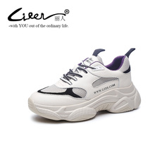 Liren 2019 New Fashion Style Microfiber Leather Women Sneakers Spring Autumn Casual Shoes for Girls Suede Platform
