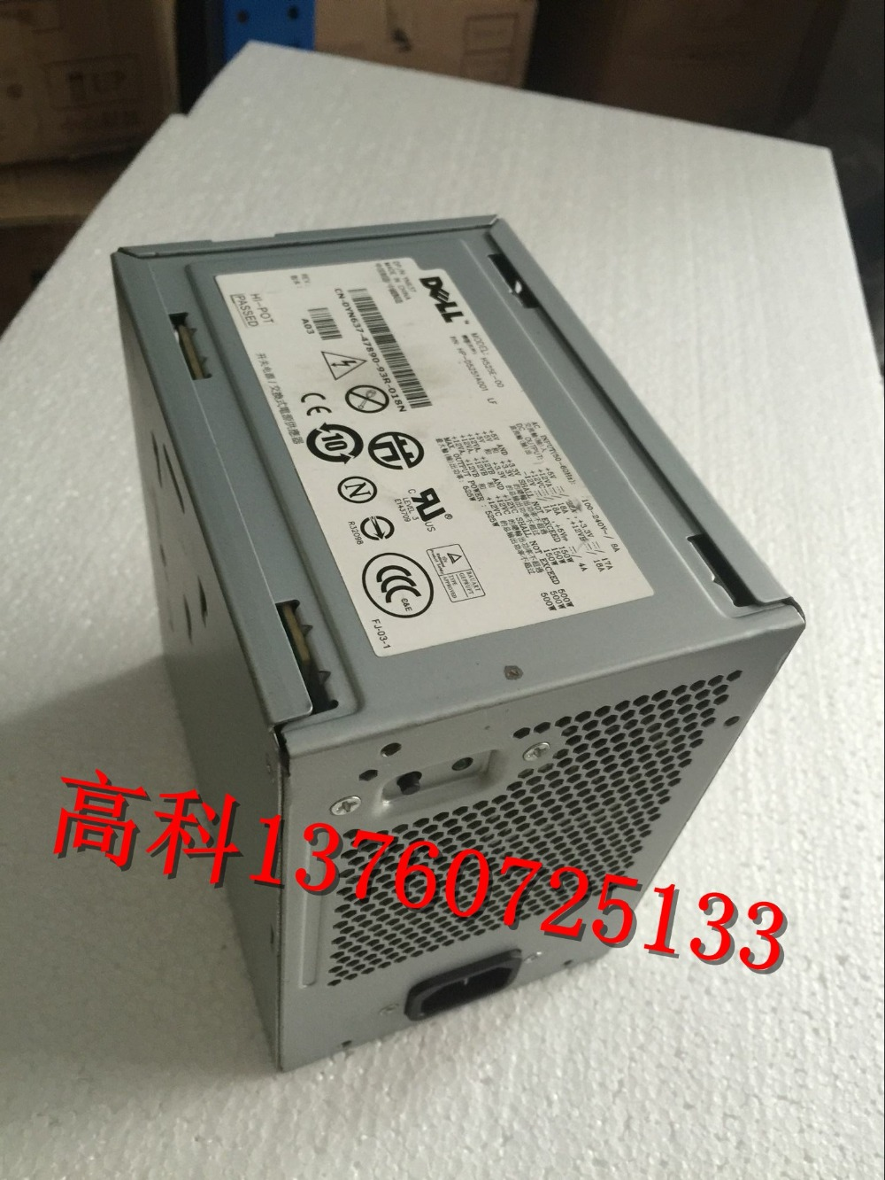 Free shipping New color DELL T3400 T410 workstation power supply N525E-00 YN637 YY922 M331JFree shipping New color DELL T3400 T410 workstation power supply N525E-00 YN637 YY922 M331J
