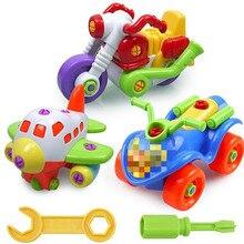 17 видов разноцветных болтов и гаек из ПВХ, сборная игрушечная машинка, DIY модель автомобиля, Обучающие игрушки ручной работы для детей, подарок