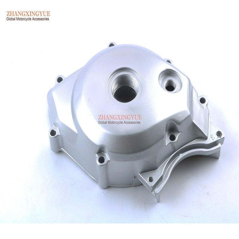 Magnetic motor cover for Yamaha XT125R XT125X YB125SPD YBR125ED YBR125E YBR125EGS Raptor 125 YFM125 5VL-E5411-10