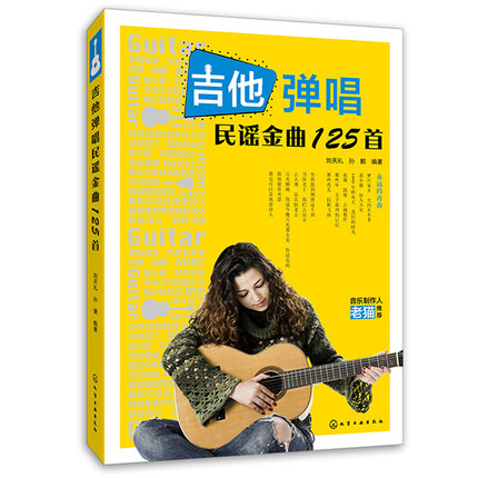 Practical Course for Guzheng Performance (Chinese Edition)Practical Course for Guzheng Performance (Chinese Edition)