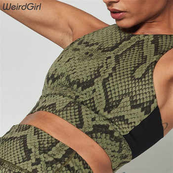 Weirdgirl women sportswear fitness snake pattern 2 pieces set stracksuit print casual sleeveless gym clothing slim thin - DISCOUNT ITEM  50% OFF All Category
