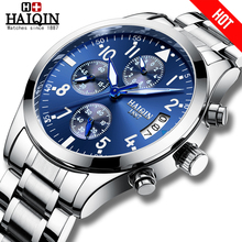 HAIQIN Men's watches Business Mens watches top brand
